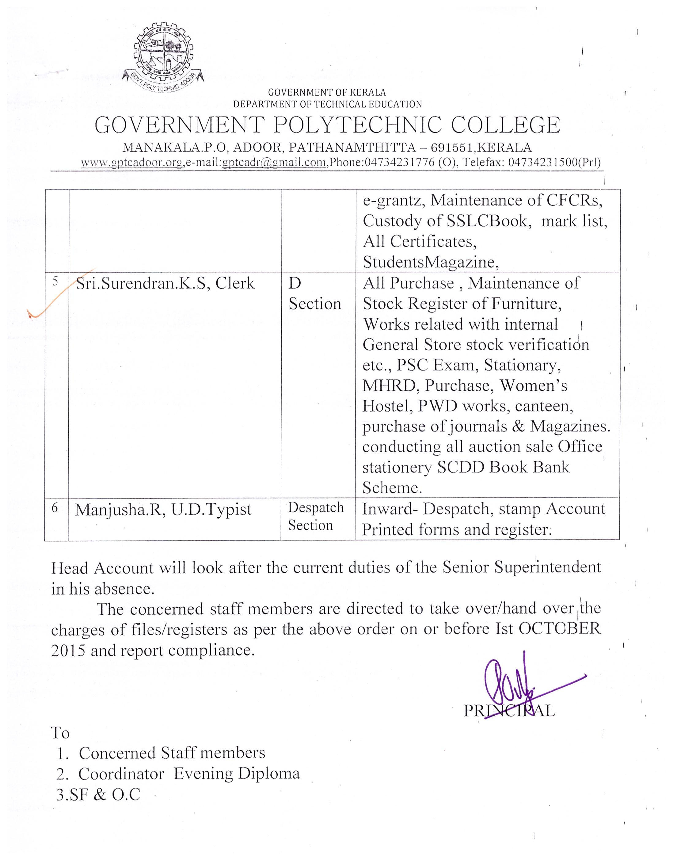 Government polytechnic college adoor form 1rd up gradation of polytechnicsbank ac statement yelopaper Choice Image