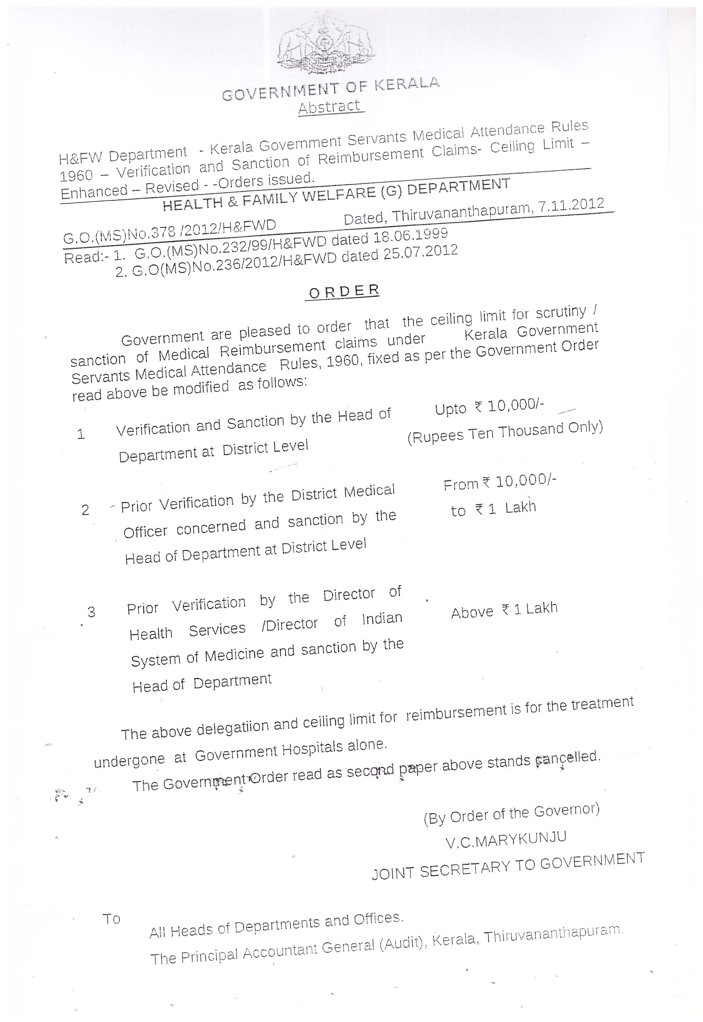Government polytechnic college adoor govtorder verification sanction of medical reimbursement claims ceiling limit enhanced revised order issued on 7 11 2012 yadclub Image collections
